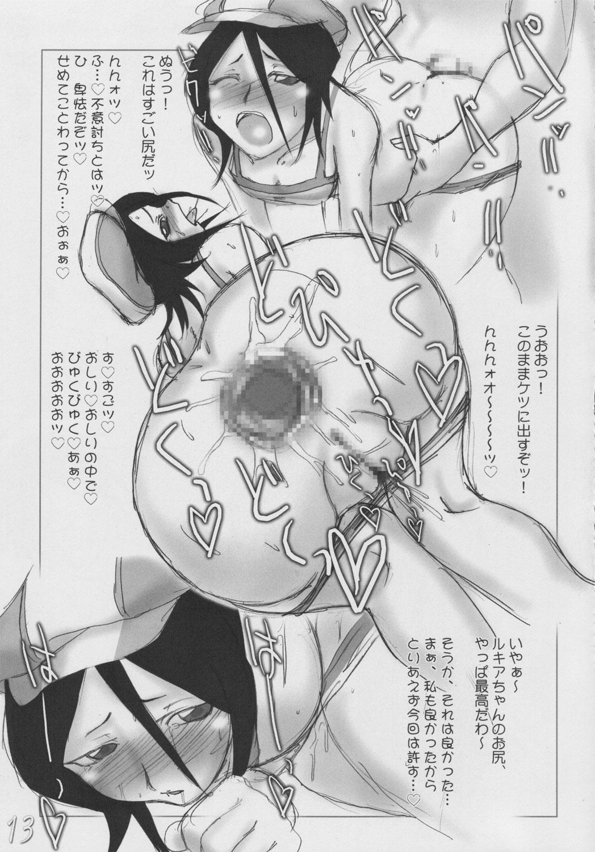 (ComiComi8) [HIGHWAY-SENMU (Maban, Saikoubi)] H-Sen vol. 8 -Erotical noma noma iei!!- (BLEACH) 11